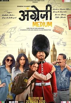 janibcn new hindi movies 2019